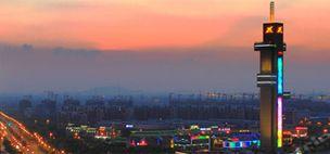 张家港市购物公园