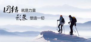 新东旭集团 外贸 响应式网站